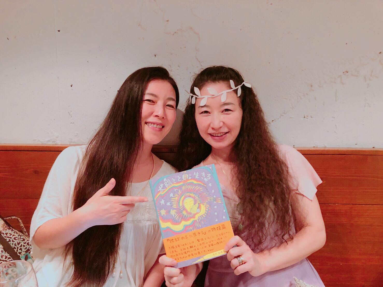 Keiko Ao Jinbo w Sen and BOTS 2018